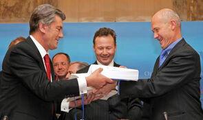 Вступление Украины в ВТО