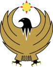 Герб Курдистана1