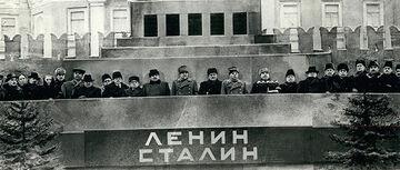 Мавзолей Сталина