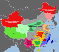 China-1983-DD-2018