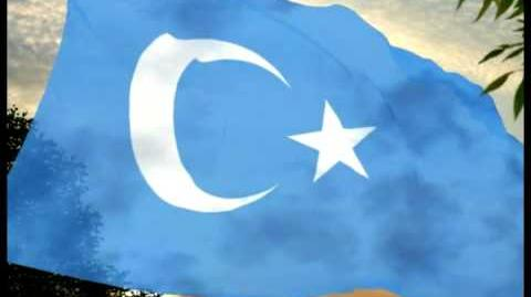 East Turkestan Turkestán Este (1933-1934 1944-1949)