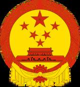 Inverted PRC CoA