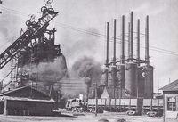 Showa Steel Works