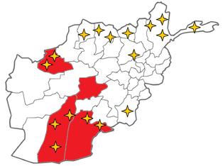 Афган2
