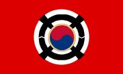 UFKC flag V4 800px