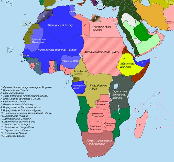 Африка-0