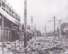 Anti-China riot in Heijo