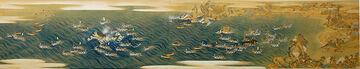 Traditional Whaling in Taiji