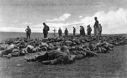 Болгарские солдаты Адрианополь