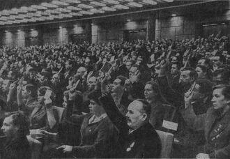 Делегаты XXI съезда