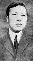 Sungman Rhee