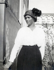 Мария Тупая