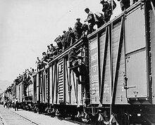 Поезд на юг