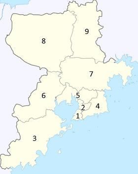 Division de Qingdao-GIA