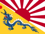 Manchuria (French Brazil)