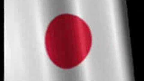 Anthem Japan