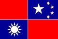 ChineseRepublicFlag.png