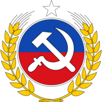 Emblema del Partido Comunista de Chile