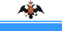 Flag of the Siberian Empire