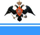 Siberia (Napoleon's World)