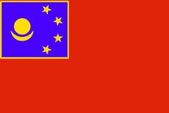 MonGolChinaUnion