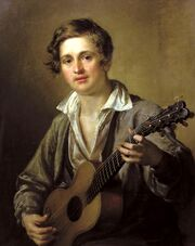 Vasily Tropinin - The Guitarist