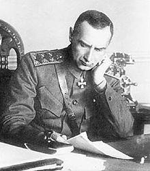 220px-Kolchak chef suprême de la Russie
