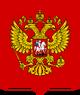Escudo de Federación de Rusia