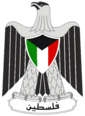 Palestinian opposition COA (alternative).png