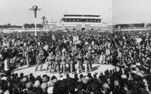 Beijing rally-2