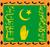 Bukhara thing trt