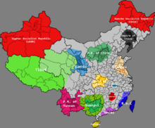 China Doomsday Map