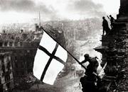 Reichstag flag (Finland Superpower)