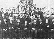 Заседание конституционной коммиссии