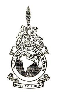 Anushilan samiti symbol