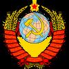 Escudo de Armas Unión Sovietica