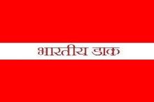 Jaunpur bandera