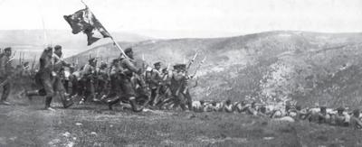 Чаталджинское сражение