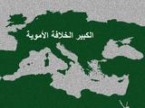 Guns of Arabia