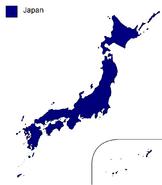 Japan 1998