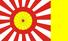 KonfödKaiserJapan