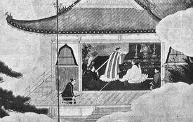 Месса в Японии