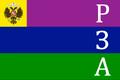 Flag of Russian West Antarctica.png