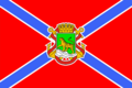 Flag of Vladivostok (Primorsky kray).png