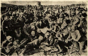Анархисты армия