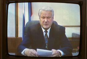Выступление президента 20 марта 1993 года