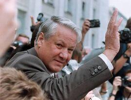 Ельцин в Уфе
