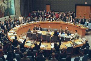 Заседание СБ ООН по Югославии