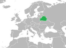 Ubc Bielorrusia (MNI)