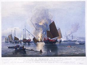 Destroying Chinese war junks, by E. Duncan (1843)